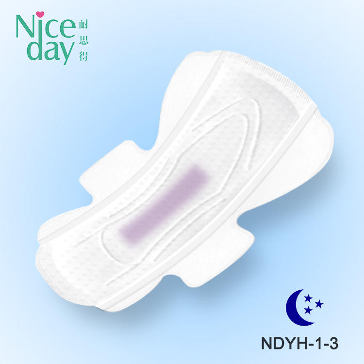 Super high absorbent night use color sanitary pad with negative ion good quality sanitary towels Manufacturer