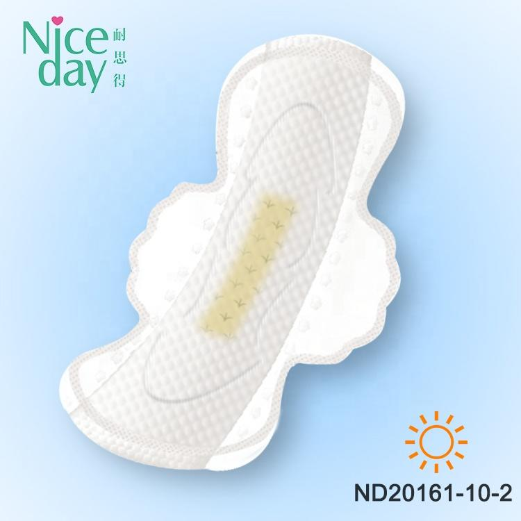 Oxygen cotton ultrex sanitary napkins 240mm sanitary pads regular with wings