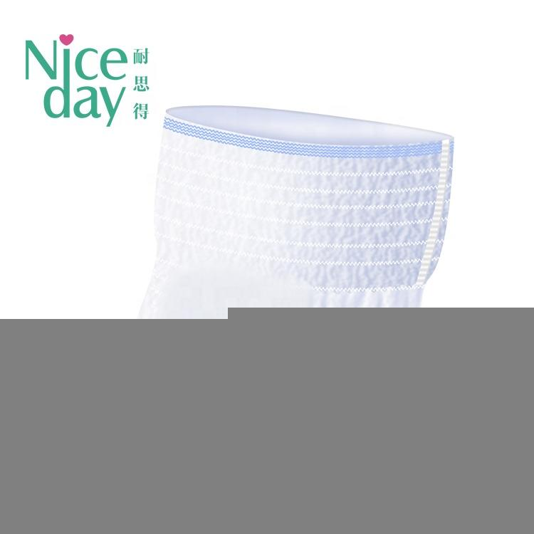 Super care soft and comfortable adult diaper wholesale thin adult diaper pants