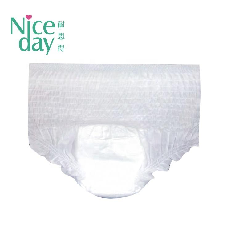Disposable adult diaper pants pull up mild incontinence with cheap price