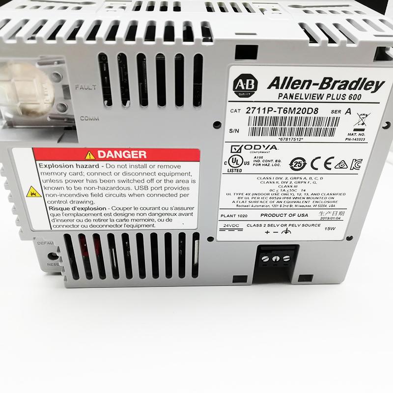 Allen Bradley 2711P-T6M20D8 Touch Screen Digital Control Panel