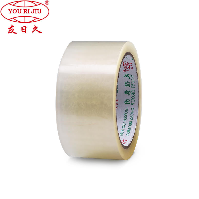 China Factory Acrylic Water Based OPP Tape Jumbo Roll(YY-5461)