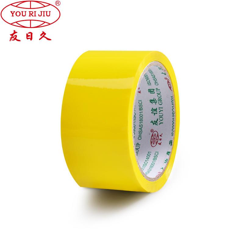 China supplier Carton sealing jumbo roll packing adhesive bopp tape
