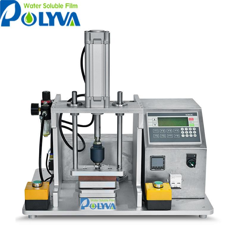 lab scale pods sample making machine liquid laundry pods testing machine
