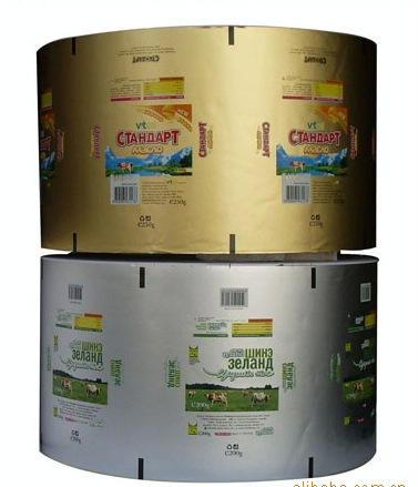Color Butter Paper Sheet, Aluminum Butter Foil Wrap, Butter Packaging Rolls