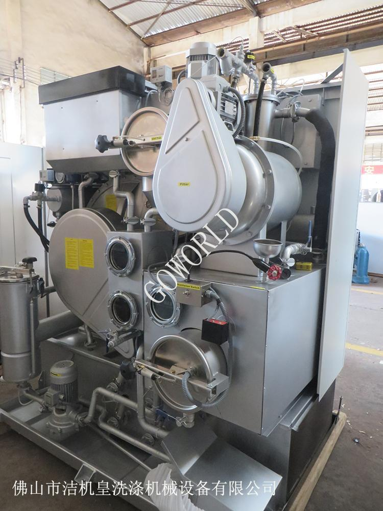 12kg electric heating perc commercial dry cleaning equipment price