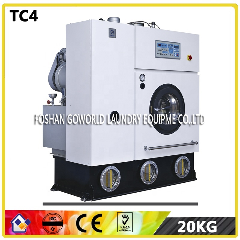 12KG steam style full-auto perc laundry shop dry cleaning machine