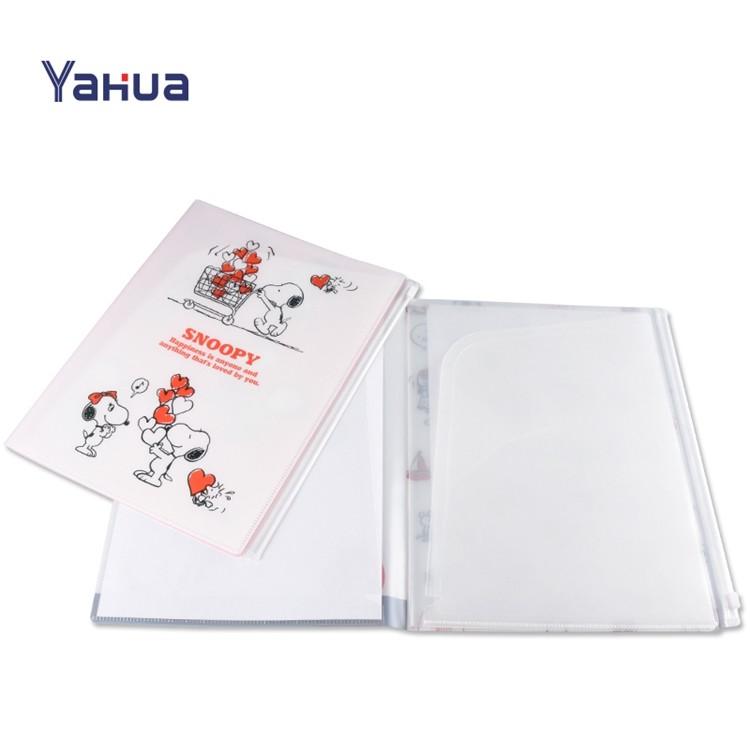 Hardcover Office Stationery Portfolio Plastic PVC Folder with Embossing