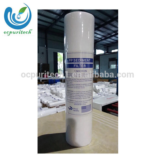 10inch 1/5 micron meltblown pp sediment filter cartridge with pp core