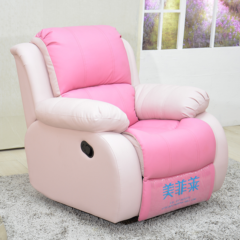 PU Recliner Chair Living Room Furniture
