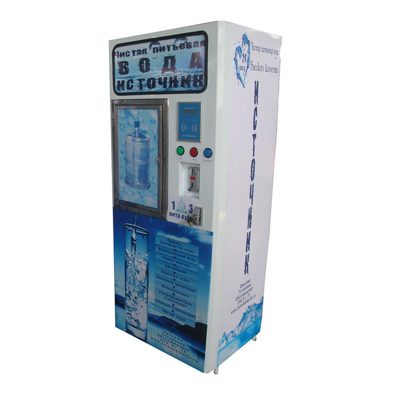Reverse Osmosis commercial Scan code coin automatic mineral pure water vedning machine price