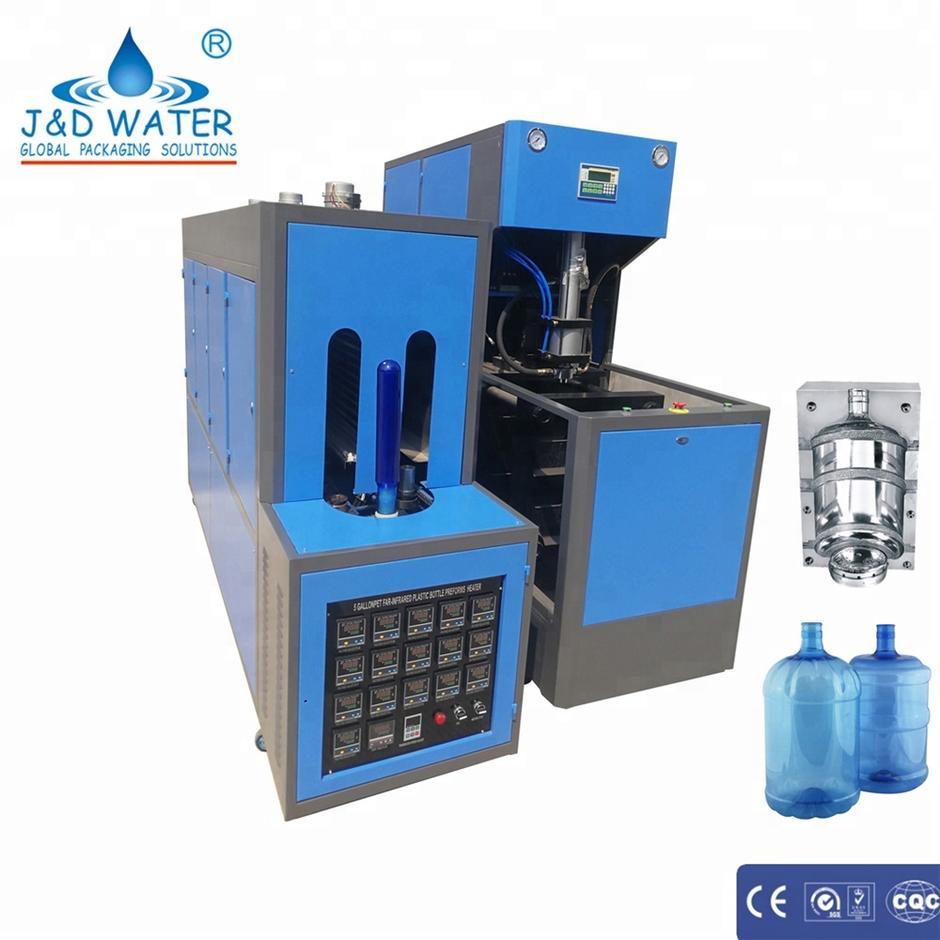 3-6Gallon PET Bottle Semi-auto Blow Moulding Machine