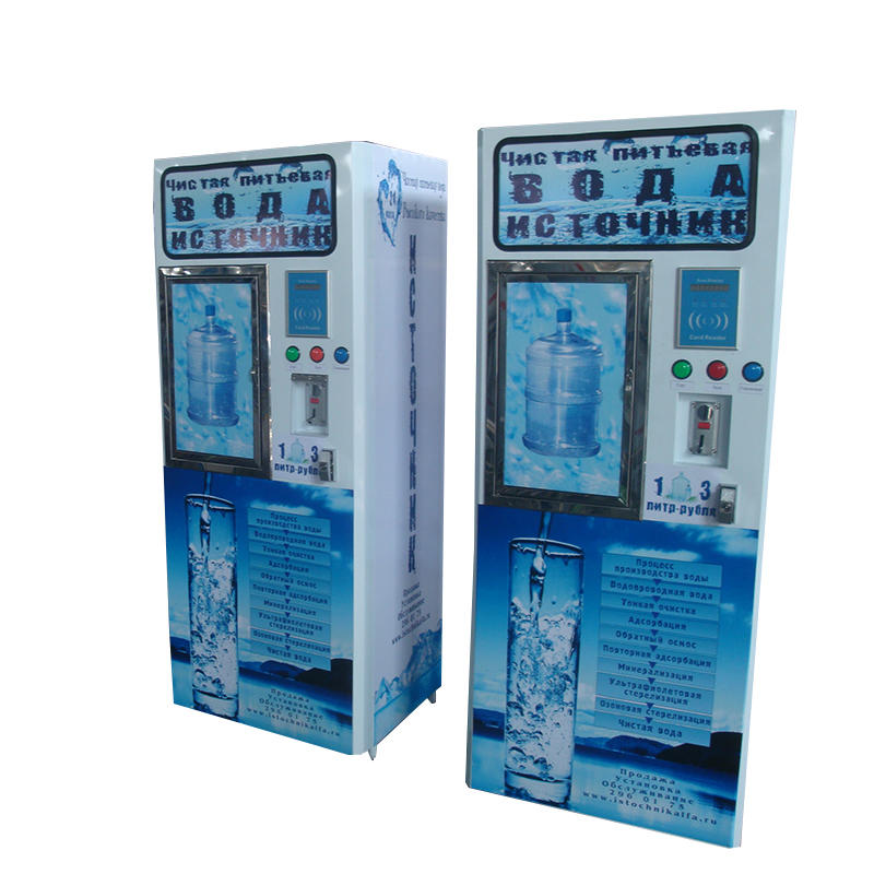 coin automatic mineral pure water vedning machine for sale purified water