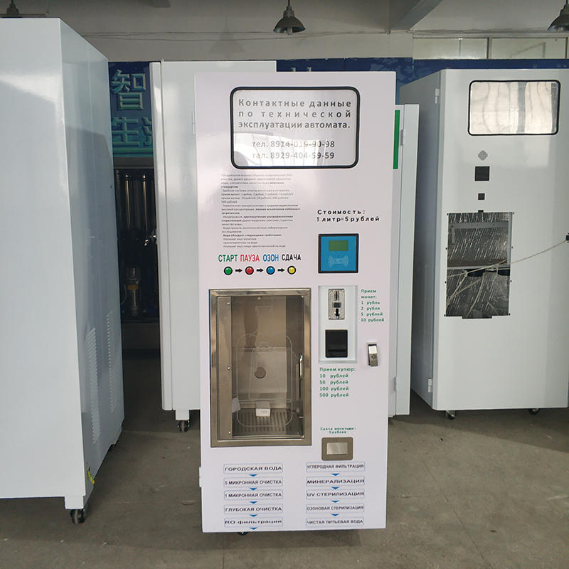 commercial mineral pure water vending machine