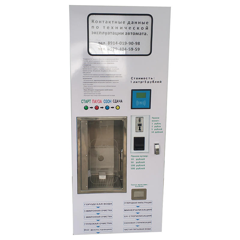 Reverse Osmosis automatic purified bottled water vending machine