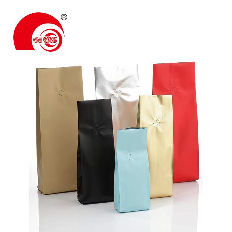 Best Selling New Technology Various Color Heat Seal Aluminum Foil Generic Side Gusset Bag for Tea