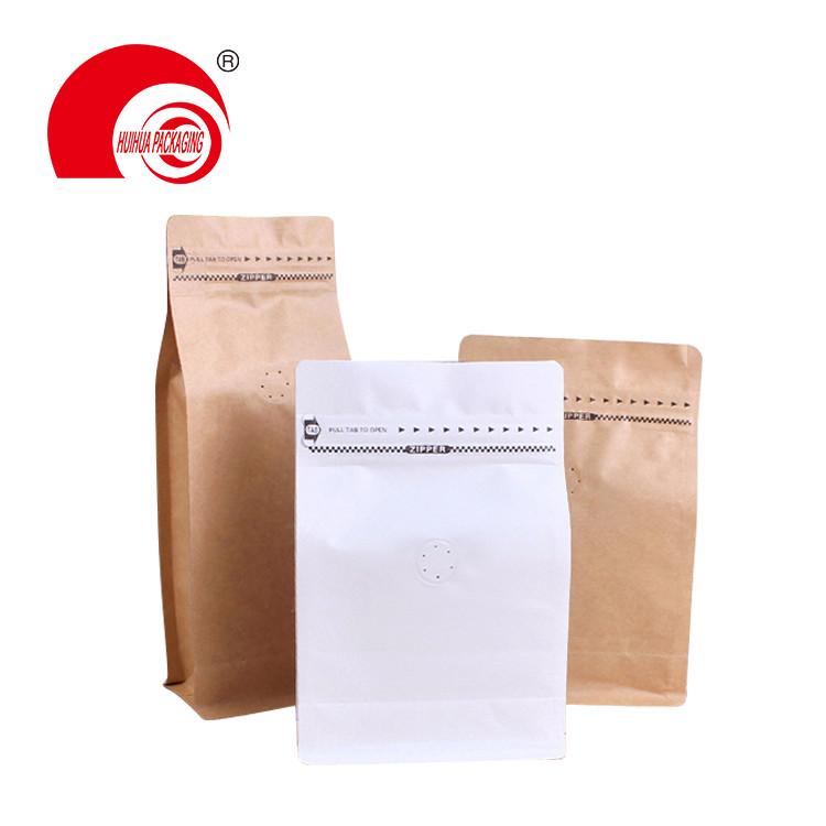 1/4LBS 1/2 LBS 1LBS 2LBS Resealable Kraft Paper Flat Bottom Coffee Packaging Bag with Zipper Valve