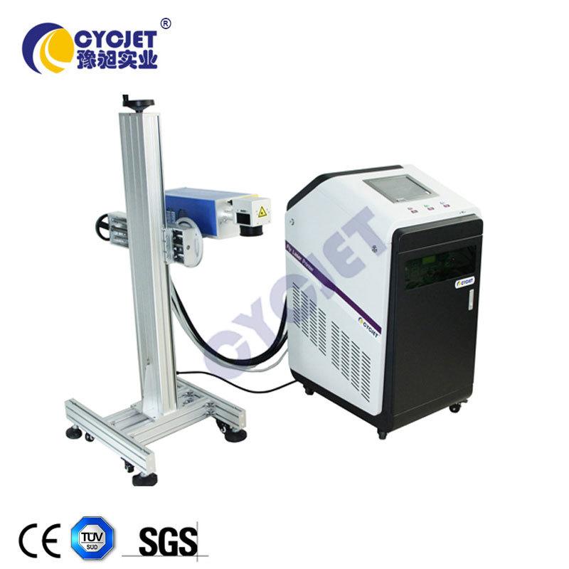 CYCJET 2018 New Design UV Laser Printer Machine Marking on Rubber Shoe Sole