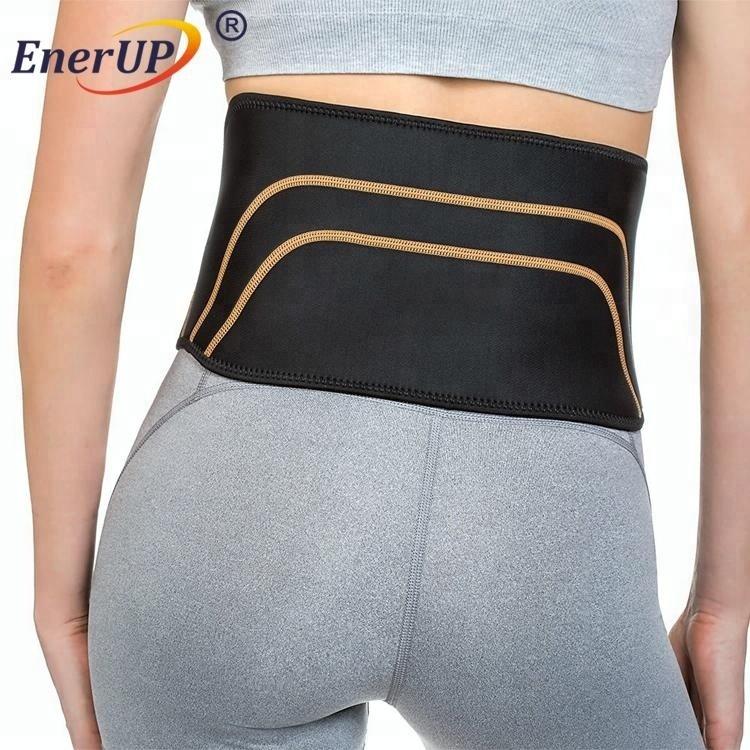 medical copper back support belt to correct bad posture