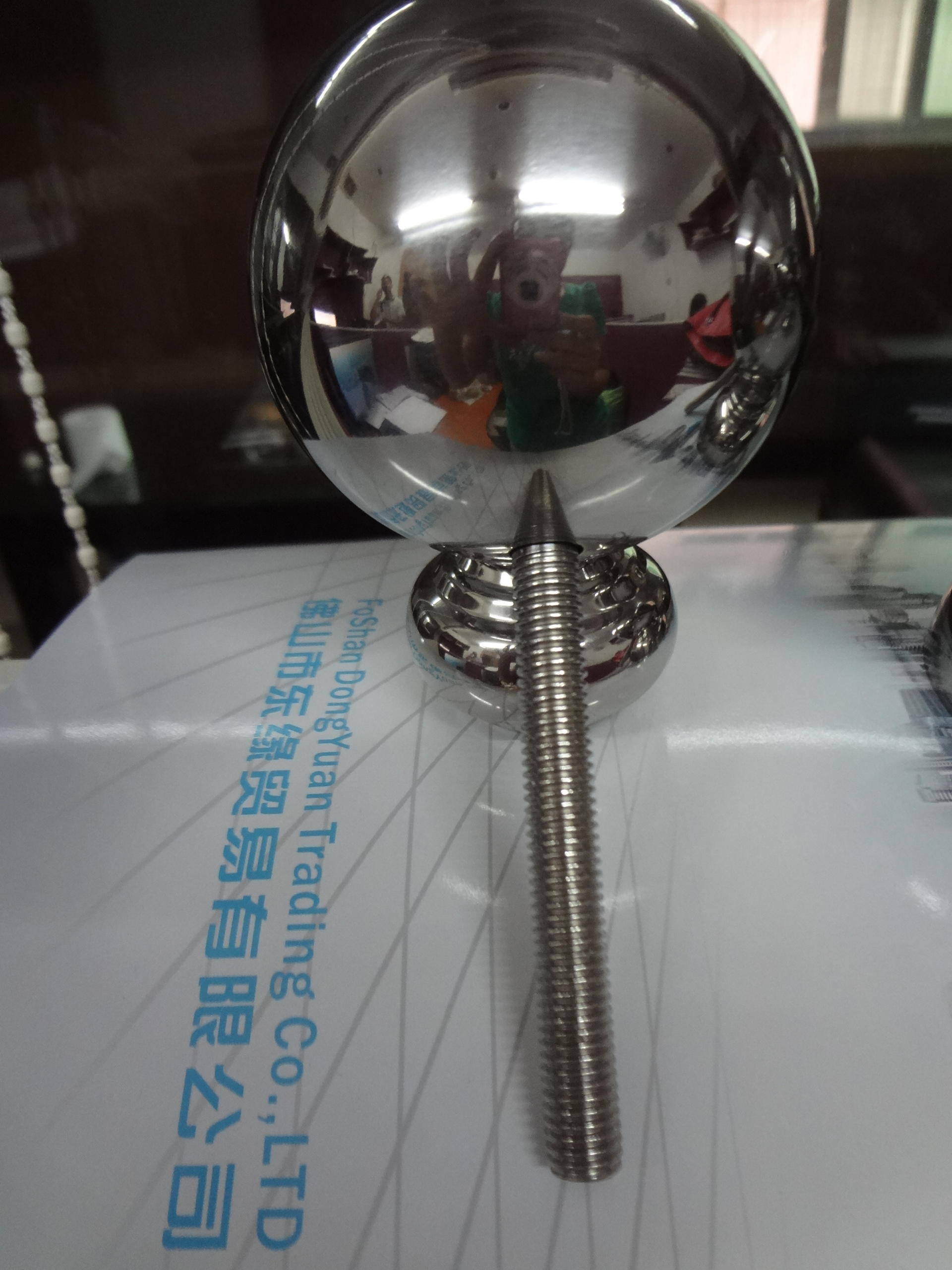 4 inch BALL FOR IRON BED