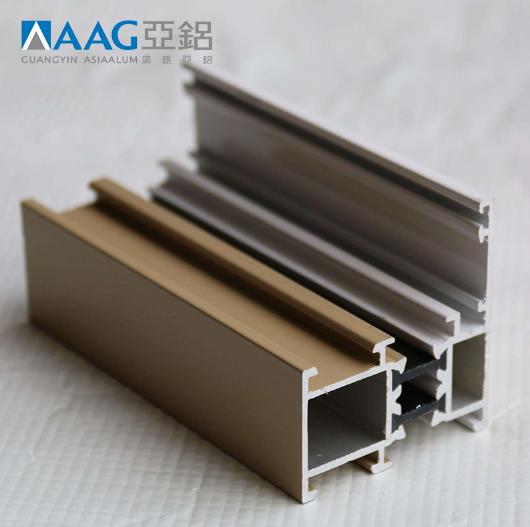 Customized Extrusion Aluminum Profile For Window and Door