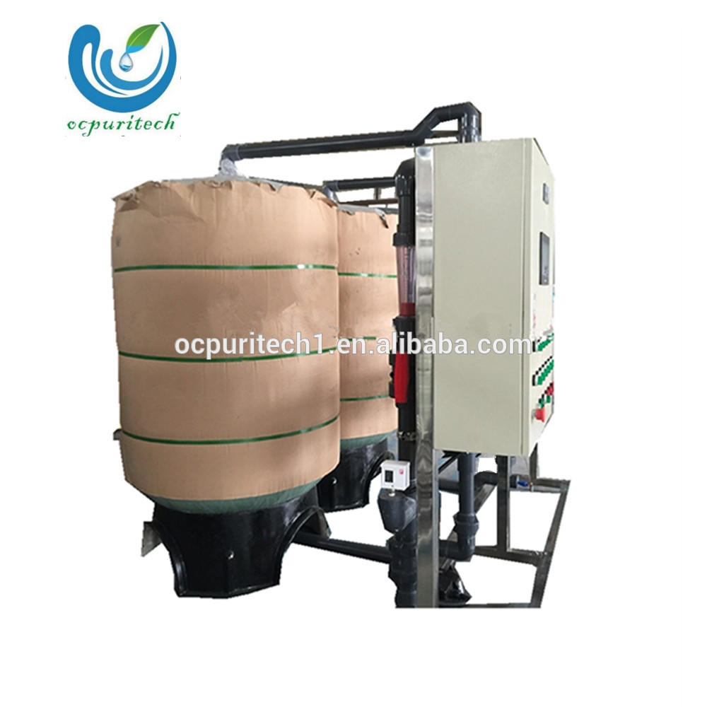 Composite bed ion exchange water purify system,dowex ion echange resin