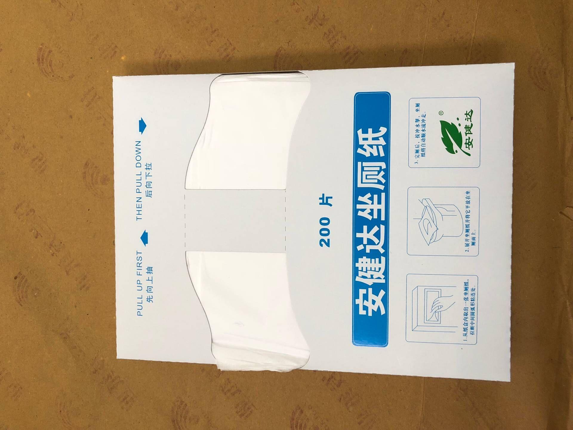 1/4 fold Virgin wood pulp flushable disposable toilet seat cover paper