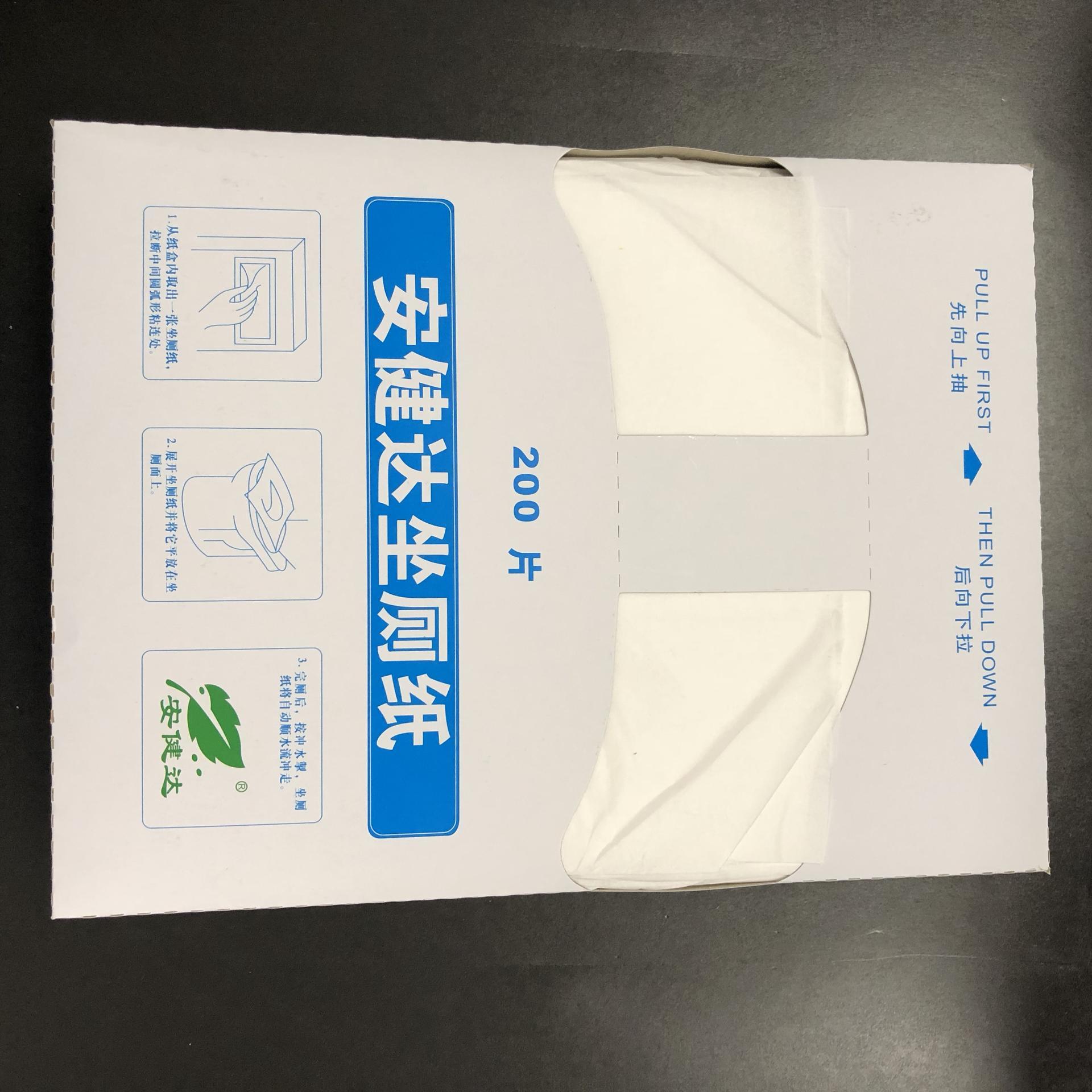 1/2 fold Virgin pulp flushable toilet seat cover disposable paper