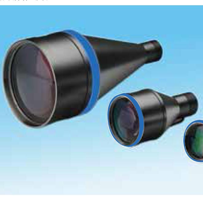 FG LED Collimated Light 24V for Industrial Inspection