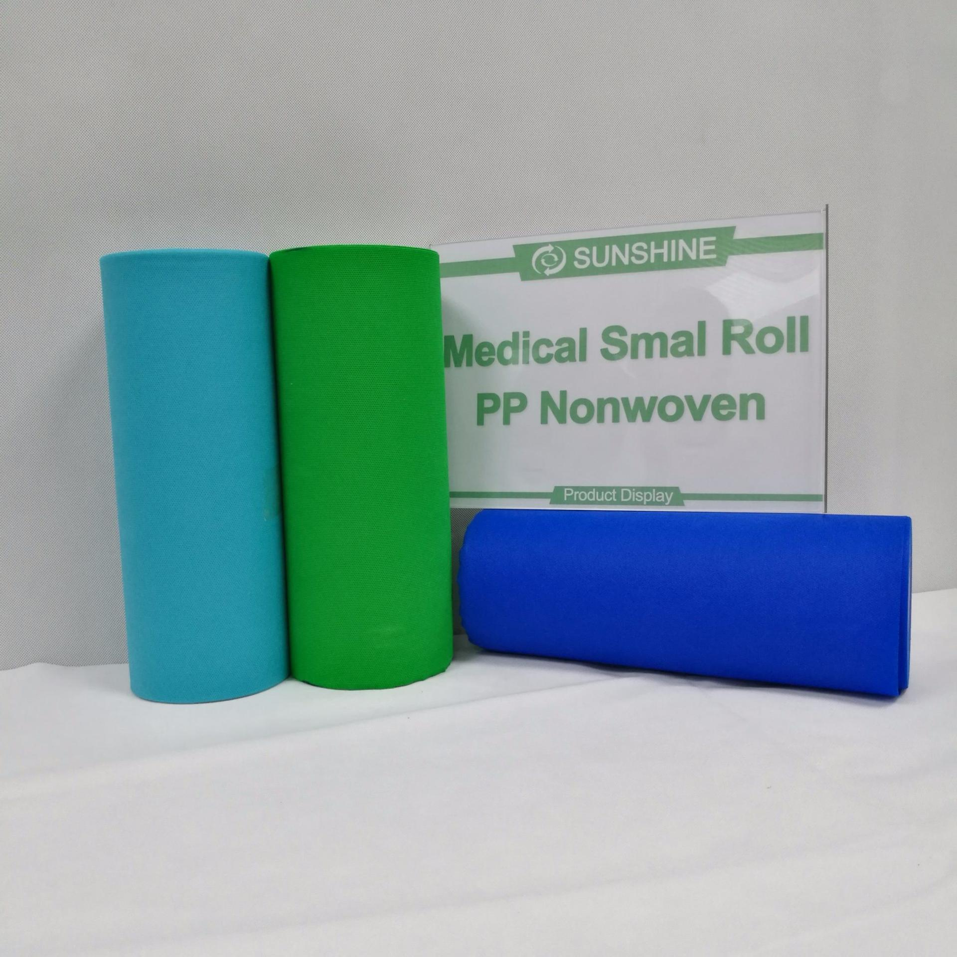 Disposable Hospital Using Nonwoven Sheet