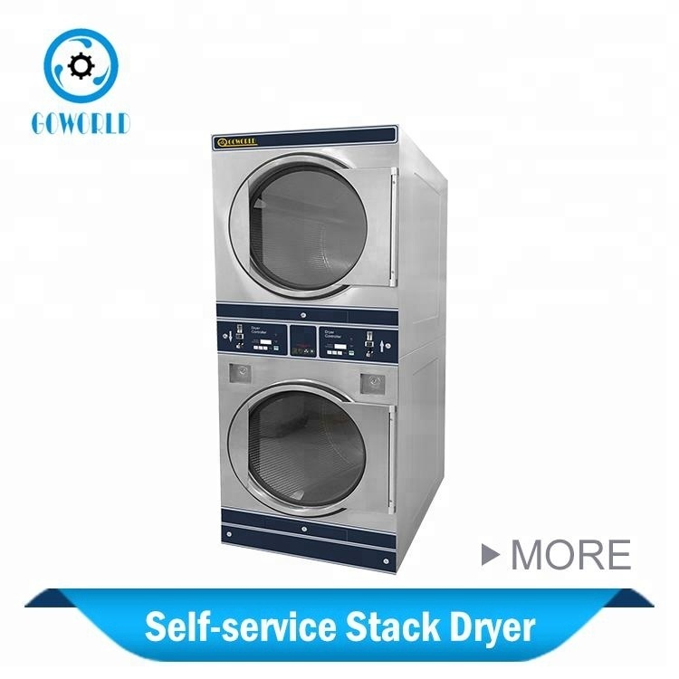 12KG+12KG steam heating coin operated stack dryer commercial laundry machine