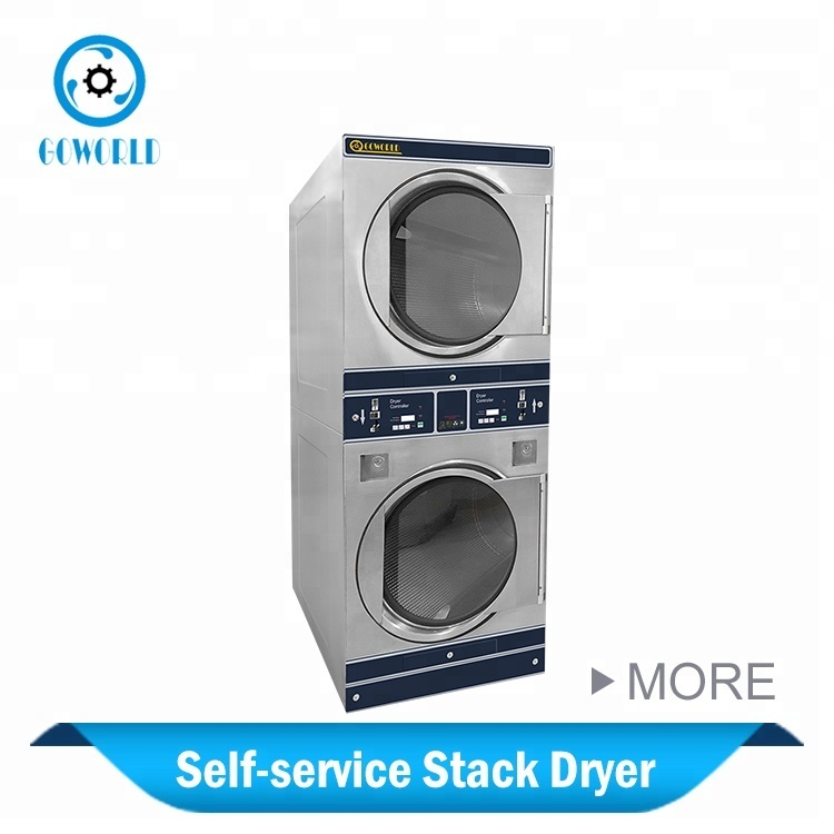 8KG+8KG steam heating coin operated stack dryer commercial laundry machine