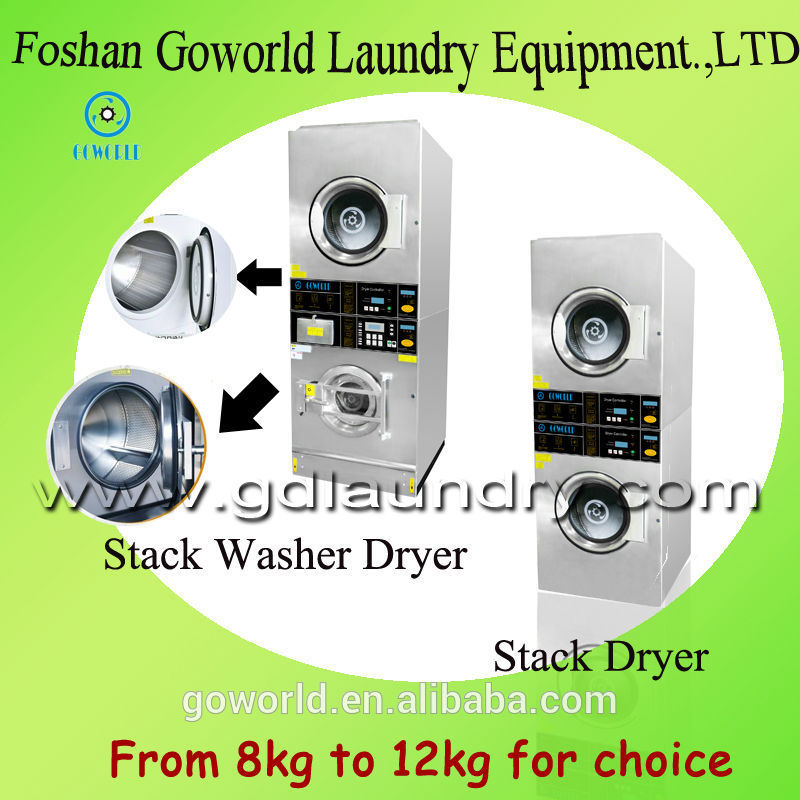8-15kg Self-service Commercial Combo Washer Dryer-gas or LPG heat type