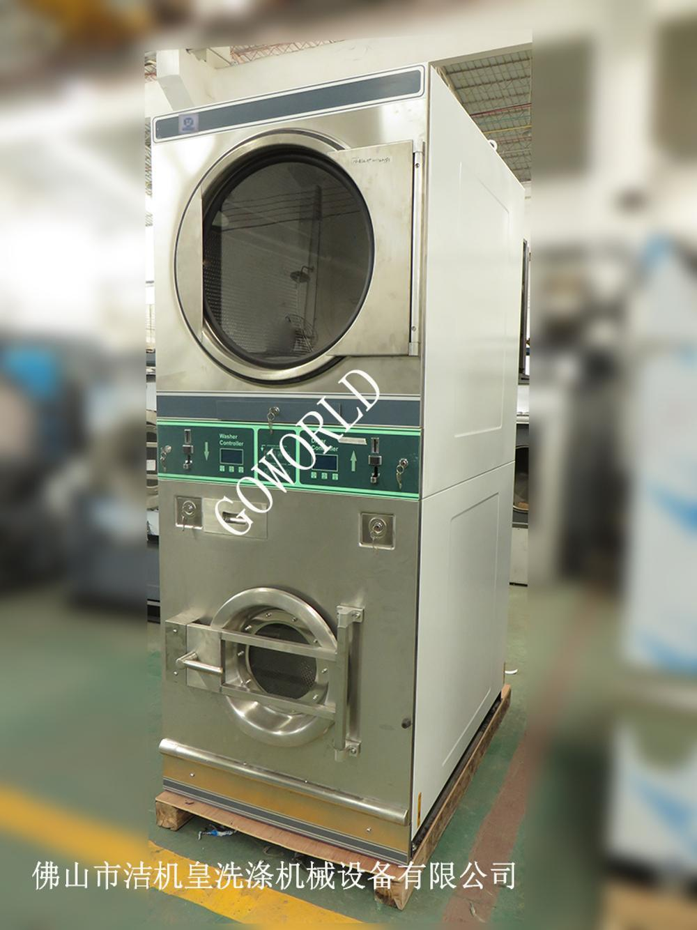 12+12kg stack washer dryer machine for laundromat