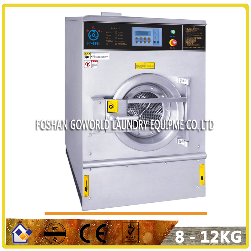 8kg-12kg commercial washer extractor,mini laundry wash