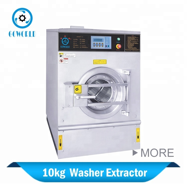 10kg steam heating commercial laundry equipment