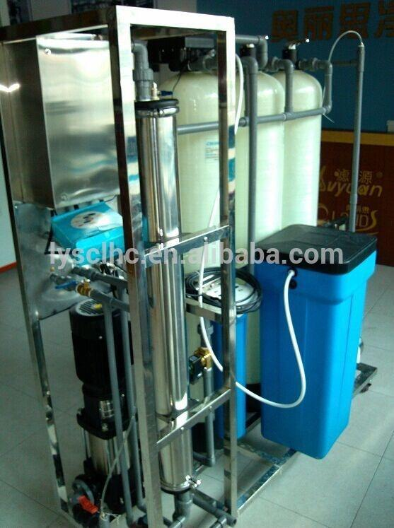 RO Plant 250 LPH borehole water treatment purify price with reverse osmosis system