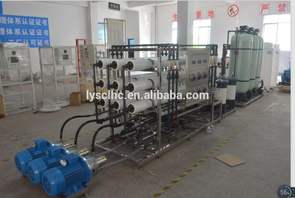 Guangzhou RO sachet/bottle water plant ro water filtering plant drinking water treatment machine with price
