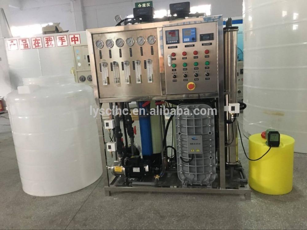 250 500LPH 5m3/h Small RO EDI deionized water treatment equipment system for electrolysis machine