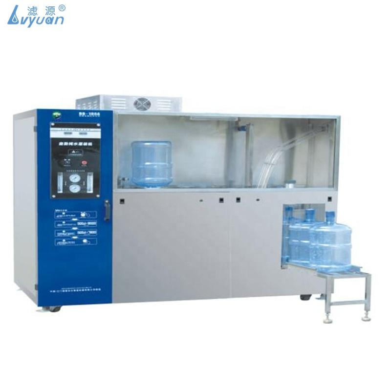 Price 3000GPD 500lph Integrated Automatic Pure RO Drinking Water Bottle Vending Machine with Washing/filling/Capping