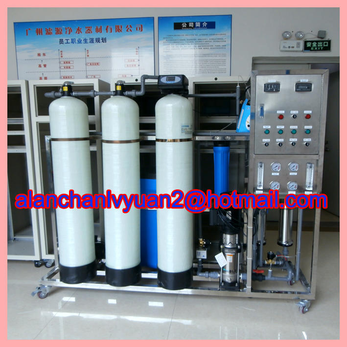 overworld reverse osmosis machine/medical laboratory equipment