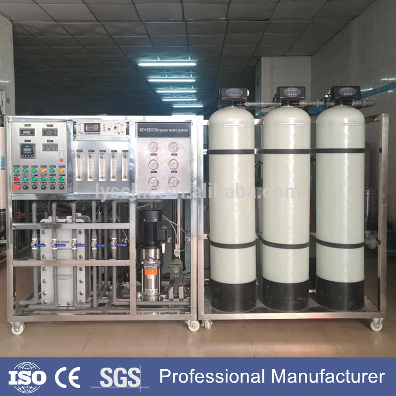 250 500 1000L/H Ultra pure RO EDI deionized water system for electrolysis industry