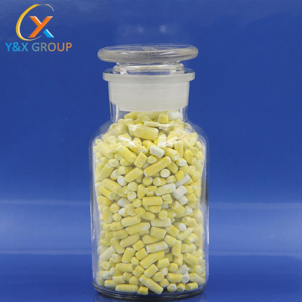 sodium isopropyl xanthate, mining flotation reagents,copper oxide flotation chemical reagent Y&X