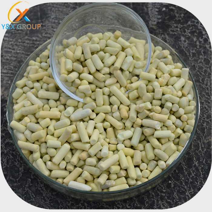 Beneficiation of copper oxide ores chemicals used in mining industry potassium butyl xanthate pbxflotation reagents