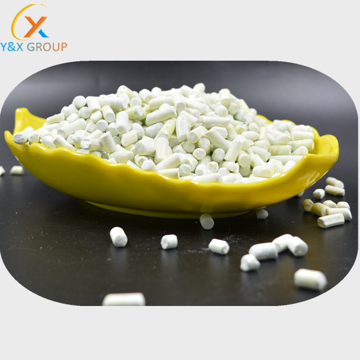 Beneficiation reagent manufacturers chemicals used in mining industry potassium amyl xanthate PAX