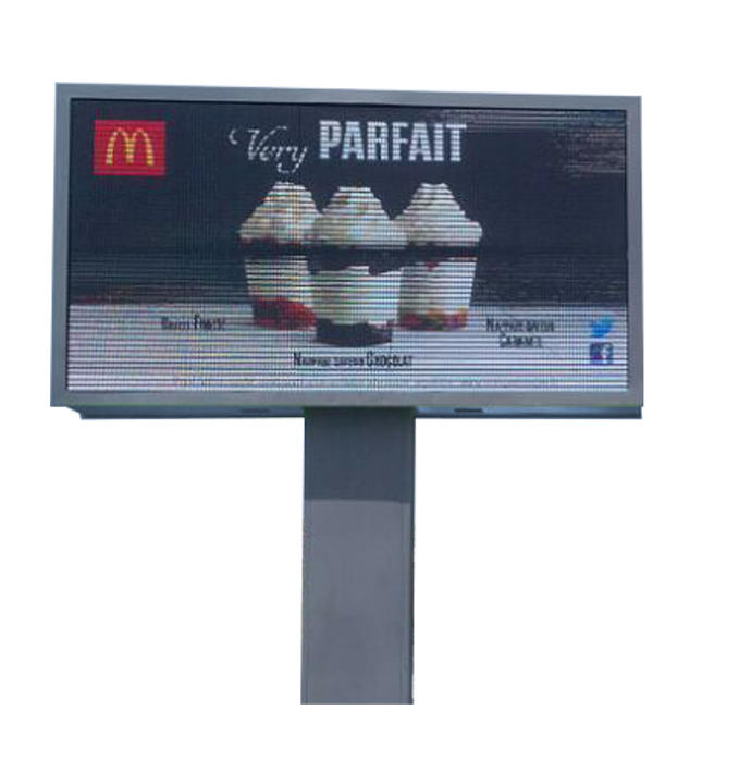 YEROO Manufactured Lightbox Scrolling Billboard Outdoor Advertising