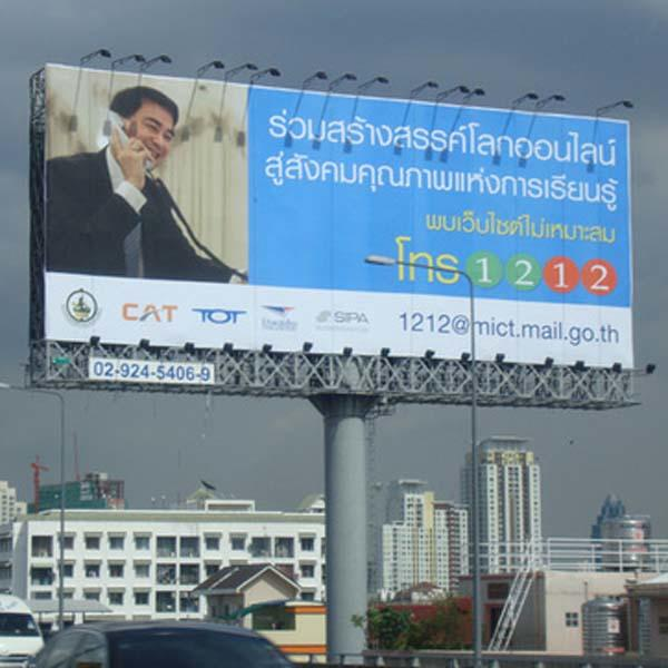 Billboard electronic outdoor advertising signs steel structures