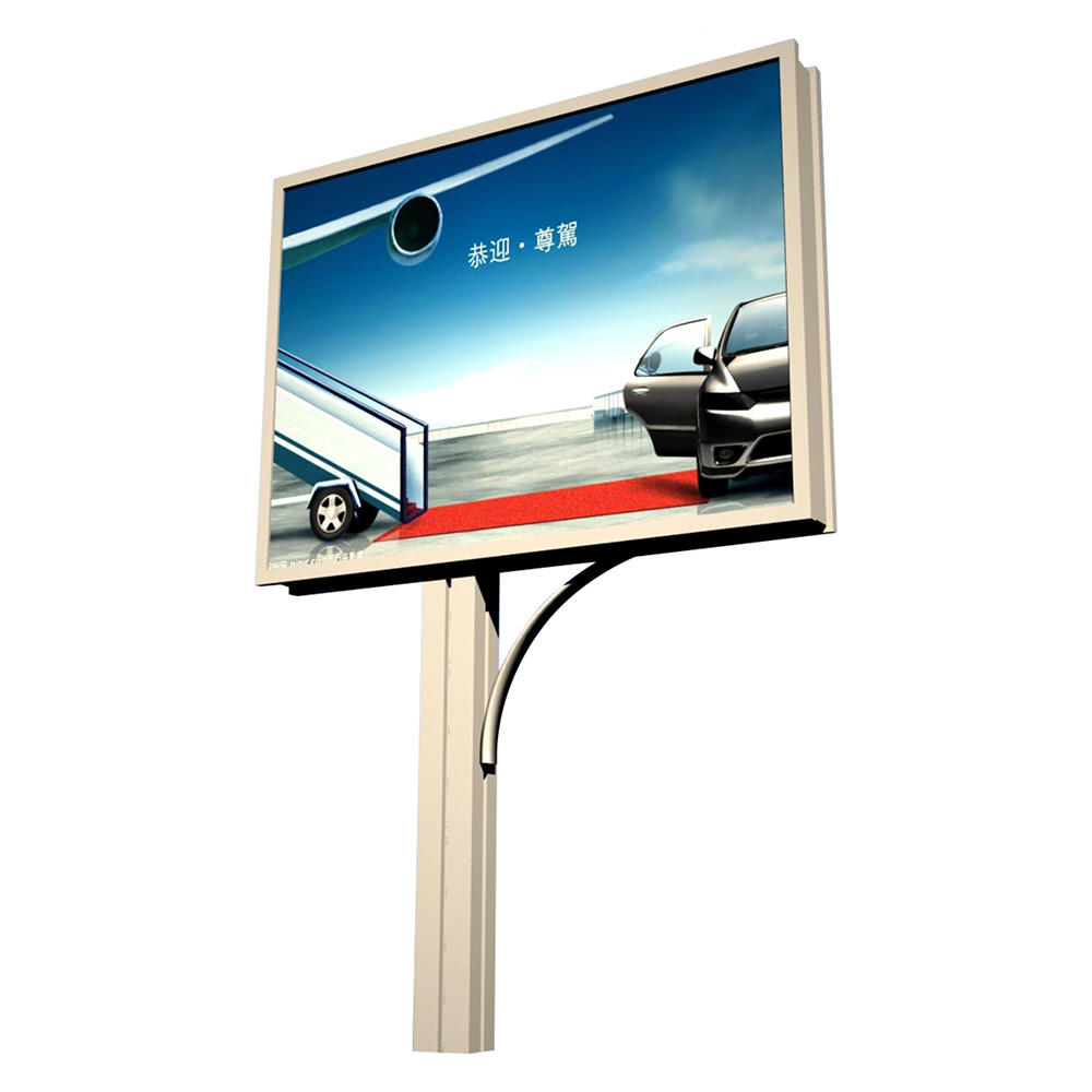 Aluminum profile outdoor scrolling advertising billboard