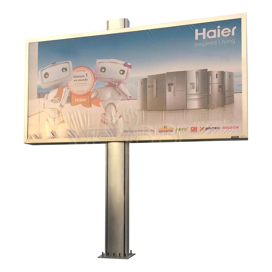 Outdoor scrolling advertising billboard lightbox