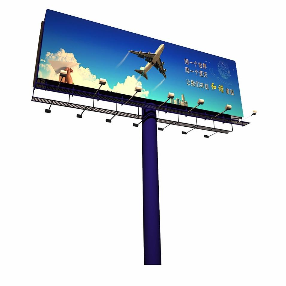 Outdoor advertising signs billboard double sided led display board